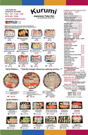 Kurumi-menu-back(2) -1