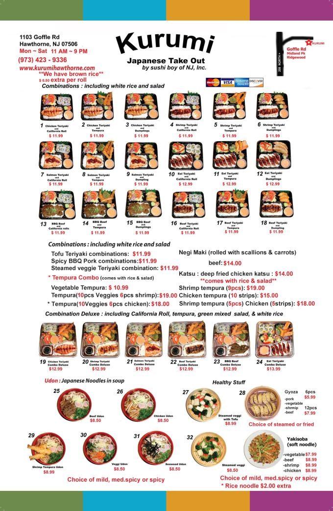 kurumi-menu-frontnew